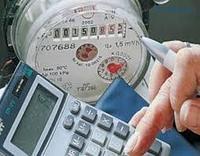 Расчет договорного лимита для получения технических условий