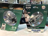 Ксеноновая лампа Philips D2R X-treme Vision Gen2