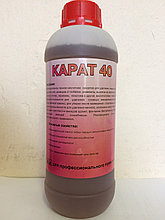 Средство для удаления минеральных загрязнений Карат 40 1 литр