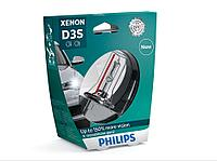 Ксеноновая лампа Philips D3S X-treme Vision Gen2
