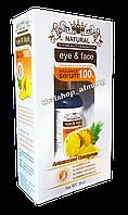 Сыворотка ананасовая для глаз и лица