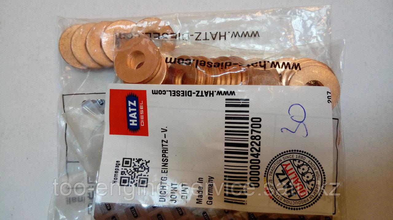 Шайба форсунки 2-4L/M41 Hatz