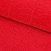 Бумага гофрированная 589 алая, 50 см х 2,5 м