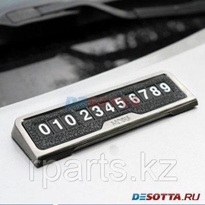 Парковочная карта Hyundai Sonata / Хенде Соната