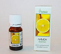 Эфирное масло, Лимон