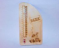 Термометр для бани и сауны, Дом