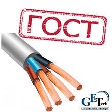 Провод ПВС 4х6 (соединительный гибкий медный кабель TTR 4*6