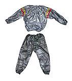 Костюм-сауна для похудения Unisex Sauna Suit, фото 3