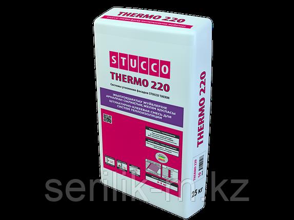 STUCCO THERMO 220 штукартурно-клеевая смесь для систем теплоизоляции, фото 2