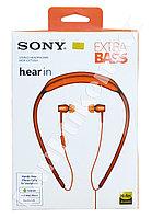 Наушники вакуумные Sony Extra Bass с затылочной дужкой красные