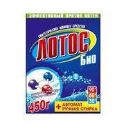 Лотос Био-Автомат 400г