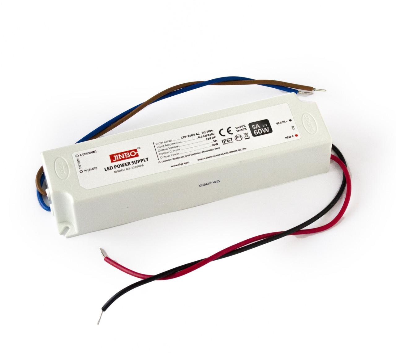 Трансформатор 60W (для наружного применения) пластиковый корпус