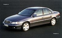 OPEL OMEGA B 1998-2003