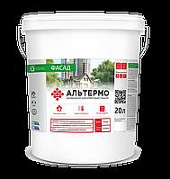 АЛЬТЕРМО «Фасад» (Энергосберегающая жидкая термоизоляция)