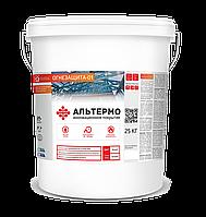 Альтермо Огнезащита 01 для защиты железобетона и металлических конструкций