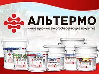 Теплоизоляционное покрытие (жидкая теплоизоляция)