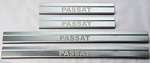 Накладки на пороги для Volkswagen Passat CC