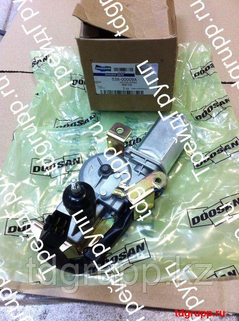538-00009A Моторчик стеклоочистителя Doosan
