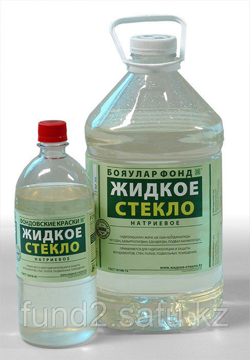 Жидкое стекло для цементного раствора цена формы для заборов из бетона купить в минске
