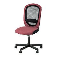 Рабочий стул ФЛИНТАН темно-розовый ИКЕА, IKEA  , фото 1
