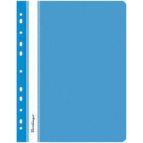 Папка-скоросшиватель пластик с перфорацией. А4, 180 мкм, синяя.
