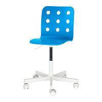 Стул детский д/письменного стола ЮЛЕС синий ИКЕА, IKEA , фото 1