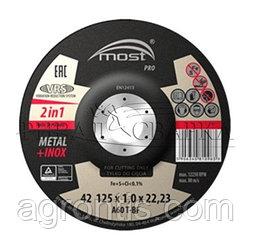 Круг отрезной 230х1,9х22 PRO 42 Metal + Inox