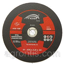 Отрезной диск  MOST 125 x 1,0 x 22 PRO  INOX  для нержавеющей стали тип 41