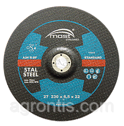 Круг шлифовальный  125 х 6,8 х 22  Metal 27