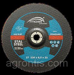 Круг шлифовальный MOST  125 х 6,8 х 22  Metal 27