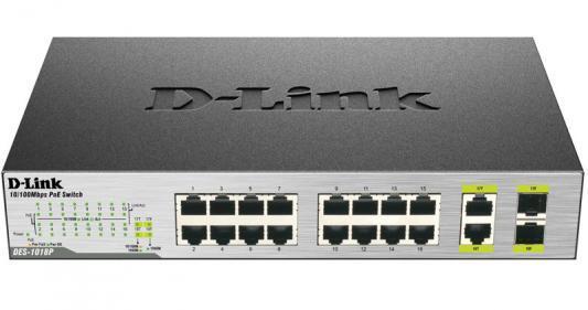 Неуправляемый коммутатор DES-1018P D-Link с 16 портами 10/100BASE-TX, 2 комбо-портами 10/100/1000BASE-T/SFP и
