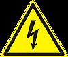 """Знак """"Опасность поражения электрическим током-(от производителя)"""