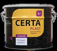 Молотковая краска по металлу CERTA (Церта)