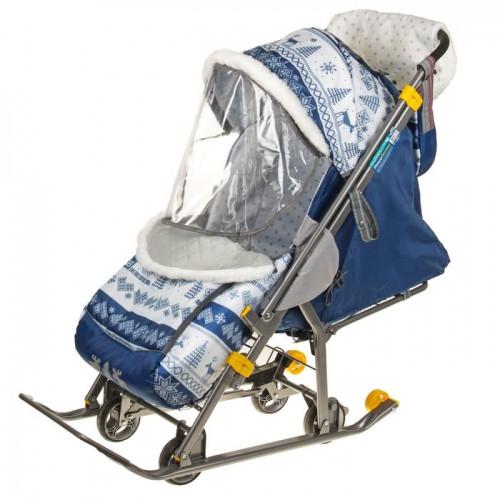 """Санки-коляска """"Наши детки"""", цвет: скандинавский синий"""