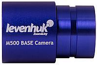Камера цифровая Levenhuk M500 BASE, фото 1