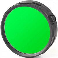 Фильтр OLIGHT зеленый для Мод. M20SX