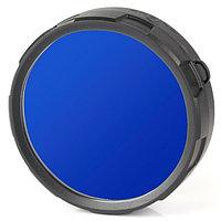 Фильтр OLIGHT синий для Мод. M22, S80, R40