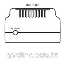 Сигнализатор СЗБ-2П