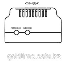 Сигнализатор СЗБ-1К (СН4)