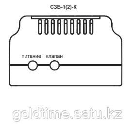 Сигнализатор СЗБ-2К (СО)