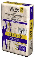 Клей AlinEX SET 300, 25 кг. (для плитки, серый)