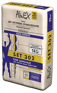 Клей AlinEX SET 302, 25 кг. (для плитки, стены, пол, бассейны, серый)