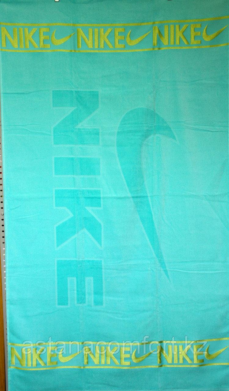Пляжное полотенце Nike. Турция, 95х175 см