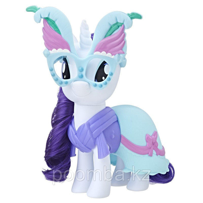 My Little Pony The Movie - Rarity