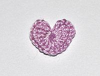 Сердце вязаное (2 см.) - розовое