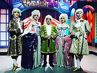 Одежда на прокат,аренда маскарадных костюмов Томирис Валиханова  83