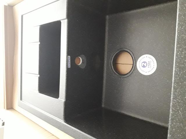 Мойка кухонная GranFest GF-Q775KL черная