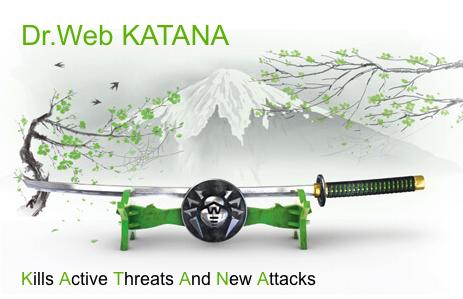 Dr.Web Katana антивирус для бизнеса
