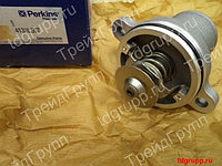 4133L507 термостат Perkins