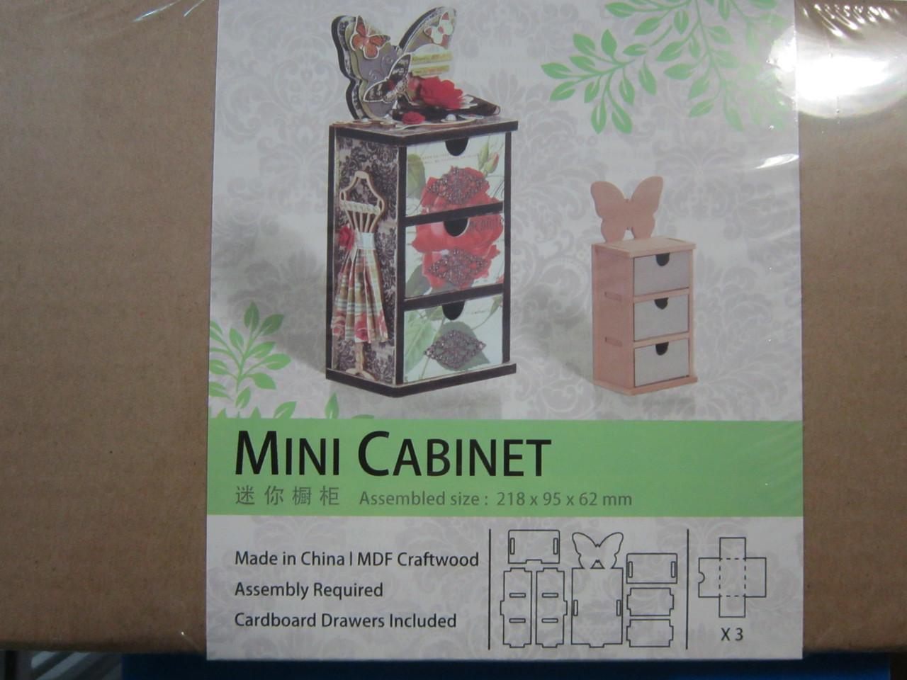 "Заготовка для мини комода ""Mini Cabinet"", Алматы"